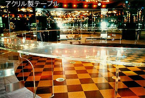 アクリル製テーブル
